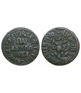 Полушка (1/4 копейки) 1707 года