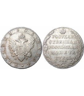 1 рубль 1805 года