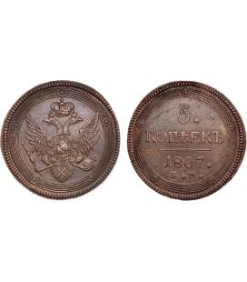 5 копеек 1807 года