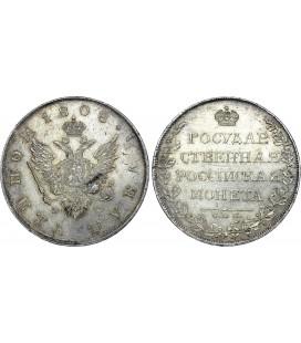 Полуполтинник 1808 года
