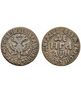Денга (1/2 копейки) 1708 года