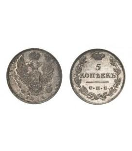 5 копеек 1812 года серебро