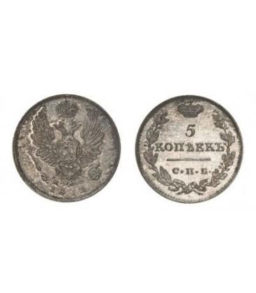 5 копеек 1812 года цена медаль за покорение чечни и дагестана цена
