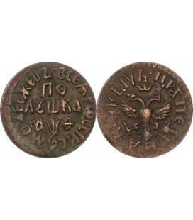 Полушка (1/4 копейки) 1709 года