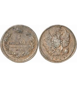 1 копейка 1817 года