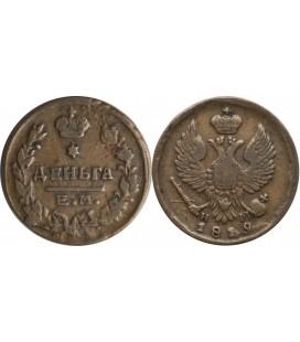Деньга 1819 года