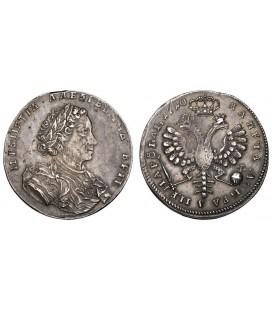 1 рубль 1710 года (портрет работы Г. Гаупта)