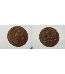 Денга (1/2 копейки) 1710 года