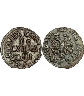 Полушка (1/4 копейки) 1710 года