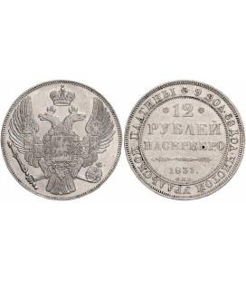 12 рублей 1831 года