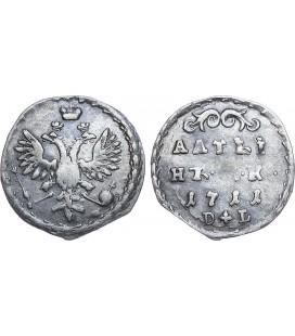 Алтын 1711 года