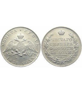 1 рубль 1831 года