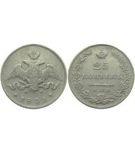 25 копеек 1831 года