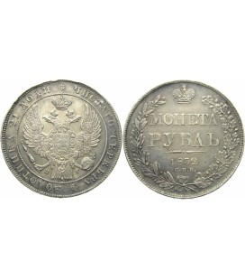 1 рубль 1832 года
