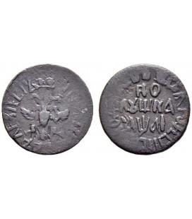Полушка (1/4 копейки) 1711 года