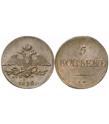 5 копеек 1838 года цена медь гдов монета 10 рублей цена
