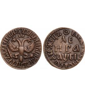 Денга (1/2 копейки) 1712 года