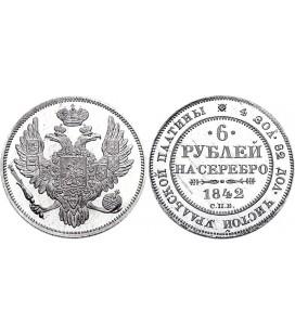6 рублей 1842 года