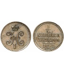 1 4 копейки серебром 1842 года цена значки аукцион