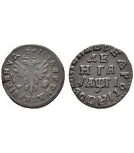 Денга (1/2 копейки) 1713 года
