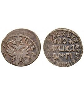 Полушка (1/4 копейки) 1713 года