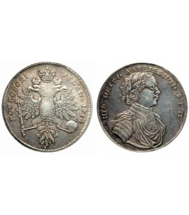 1 рубль 1714 года