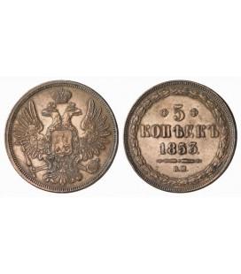 5 копеек 1853 года медь