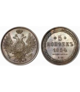 5 копеек 1854 года медь