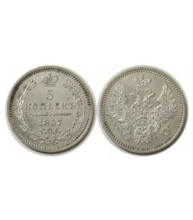 5 копеек 1857 года серебро