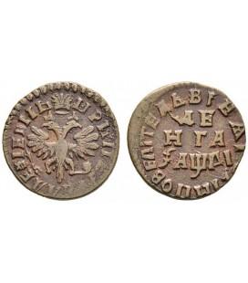 Денга (1/2 копейки) 1714 года