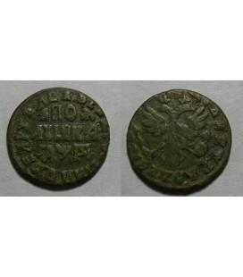Полушка (1/4 копейки) 1714 года