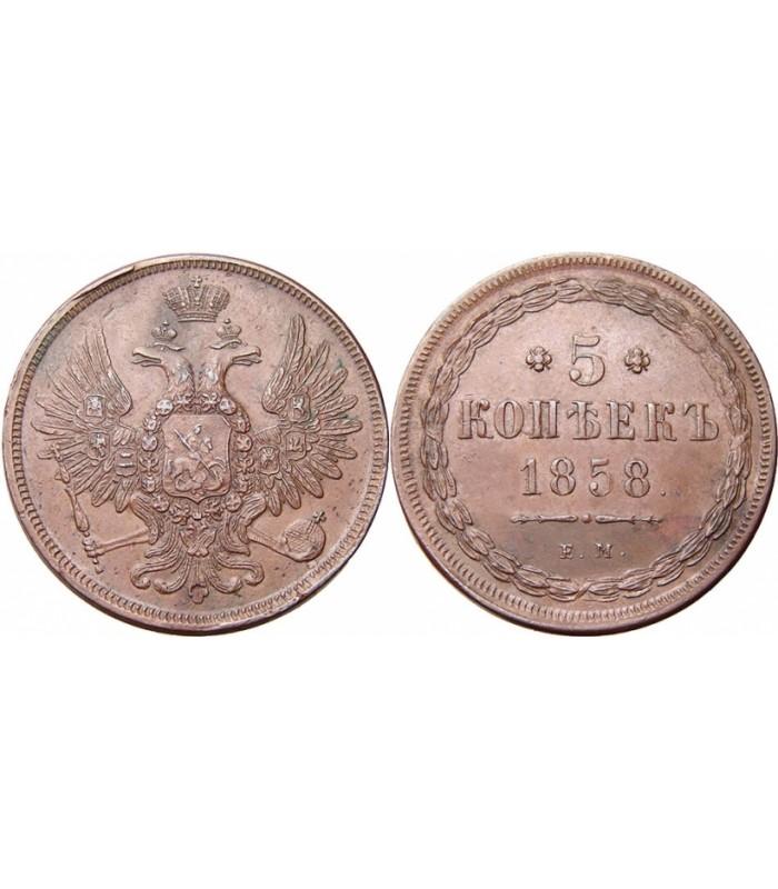 Дешевые монеты стоимость(цены) весь мир