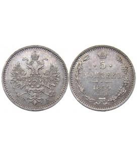 5 копеек 1859 года серебро