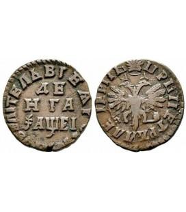 Денга (1/2 копейки) 1715 года
