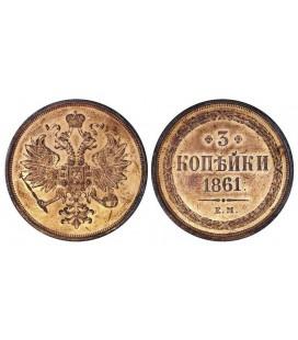 3 копейки 1861 года