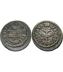 Полушка (1/4 копейки) 1712 года