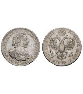 1 рубль 1718 года