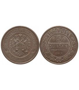 5 копеек 1869 года медь