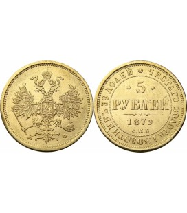 5 рублей 187 года