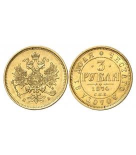 3 рубля 187 года