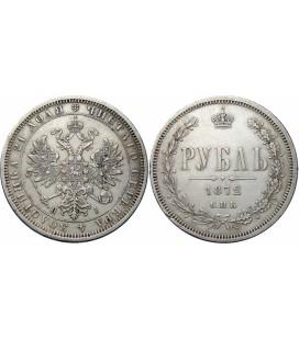 1 рубль 187 года