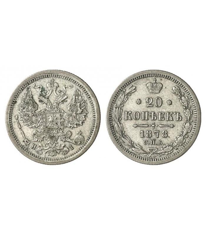 20 копеек 1862 года серебро цена