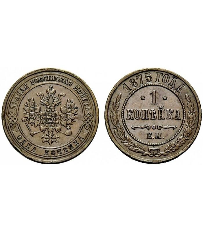 1 1875: