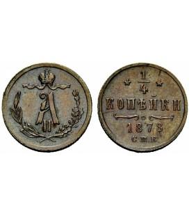 1/4 копейки 1878 года