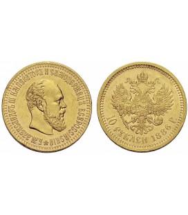 10 рублей 1886 года