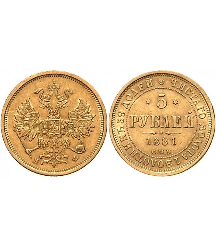 Примерно стоимость 3-х копеек 1863 года в состоянии vf - xf