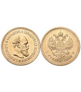 5 рублей 1888 года