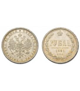 1 рубль 1881 года Александр 3