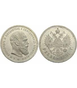 1 рубль 1891 года