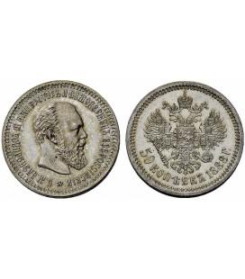 монета 1890 фото